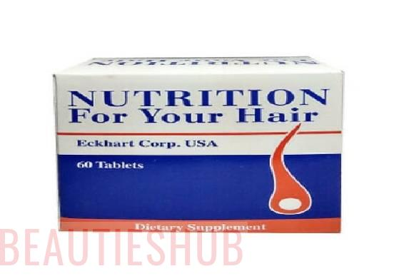 مكمل غذائي Nutrition for your hair